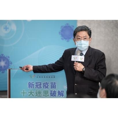 台灣疫苗推動協會李秉穎榮譽理事長呼籲落實接種疫苗、提升群體免疫.jpg
